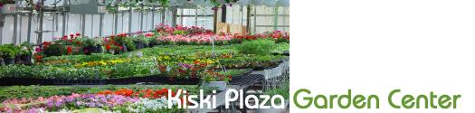 Kiski Garden Center